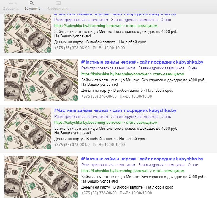 Деньги срочно везде отказывают